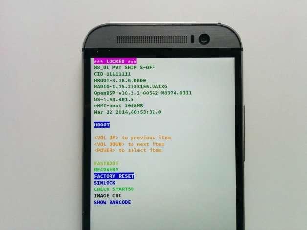 bypass HTC lock screen